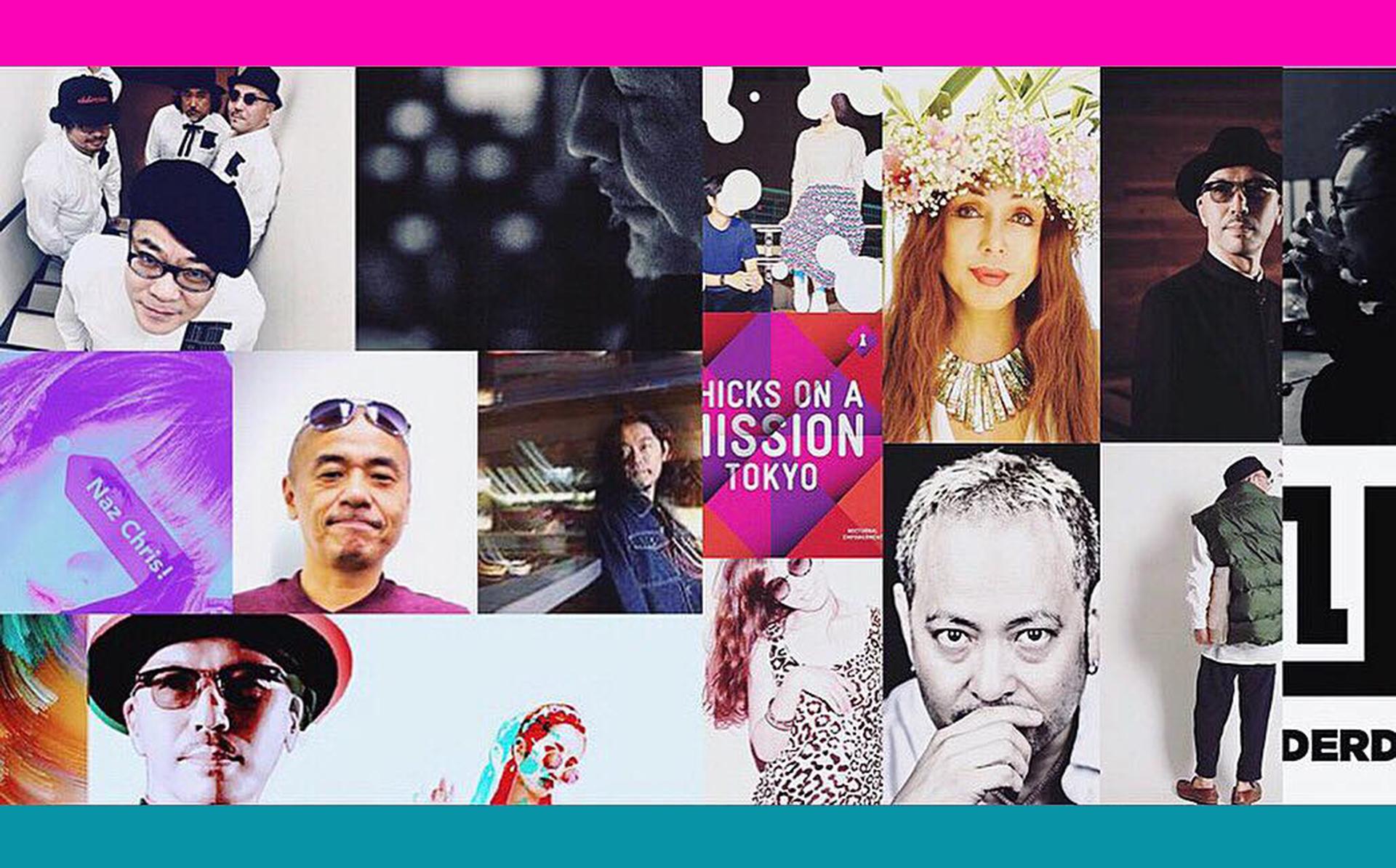Tokyo DJ Commissionのオフィシャルウェブサイト