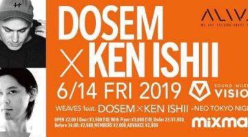 【KATIE SE7EN、スケジュール更新!】DOSEMとKEN ISHIIが共演する、 エクスクルーシブな夜に登場!!