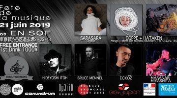 【Hideyoshi、スケジュール更新!】 フランス大使館後援となるパーティー 「FETE De La Musique」が今週金曜に 渋谷のEn-sof Tokyoで開催へ!