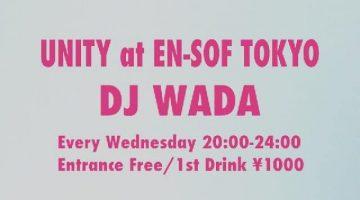 【DJ WADA、スケジュール更新!】