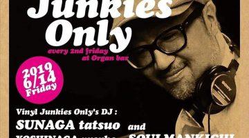 【須永辰緒、スケジュール更新!】「Vinyl Junkies Only」に出演!!!