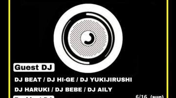【DJ YUKIJIRUSHI、スケジュール更新!】「HOT BLACK」に出演!!!