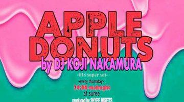 【DJ KOJI NAKAMURA、スケジュール更新!】