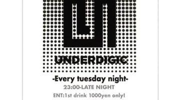 KO KIMURAをレジデントに迎え、 世界最速のアンダーグラウンド・ ダンスミュージック・オンリーでお届けする 【Underdigic】は今夜23:00より!