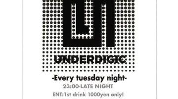 『Underdigic』は 23:00より!