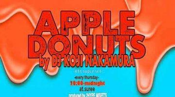 【DJ KOJI NAKAMURA、スケジュール更新!】恵比寿sureeにて7inchオンリーの世界観で 紡ぐ「APPLE DONUTS」に出演!!!