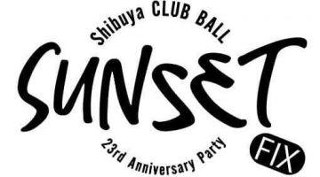 【須永辰緒、スケジュール更新!】Shibuya CLUB BALL 23th ANNIVERSARYのday2へ出演!!