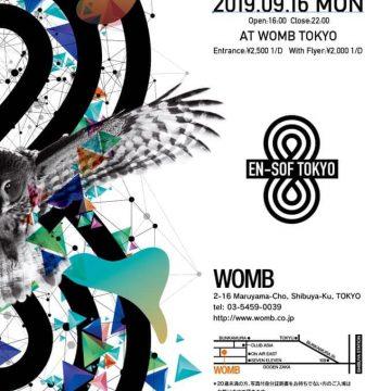 【Hideyoshi、スケジュール更新!】「EN-SOF TOKYO 8th Anniversary」へ出演!