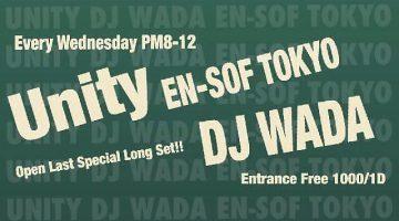 【DJ WADA、スケジュール更新!】毎週水曜日に開催中!