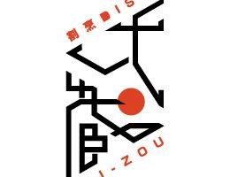 【Watusi、スケジュール更新!】割烹DISCO大蔵にて開催の 「PLAY & SELL feat. Watusi (COLDFEET)」 に出演