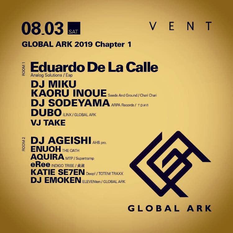 【KATIE SE7EN、スケジュール更新!】「GLOBAL ARK 2019」に出演決定!!