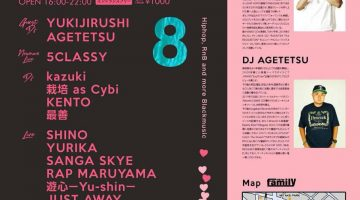 【DJ YUKIJIRUSHI、スケジュール更新!】@渋谷 Family 「THE SQUAD」に出演!!!