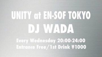 【DJ WADA、スケジュール更新!】渋谷のEn-sof Tokyoにて、 レギュラー「UNITY」開催!