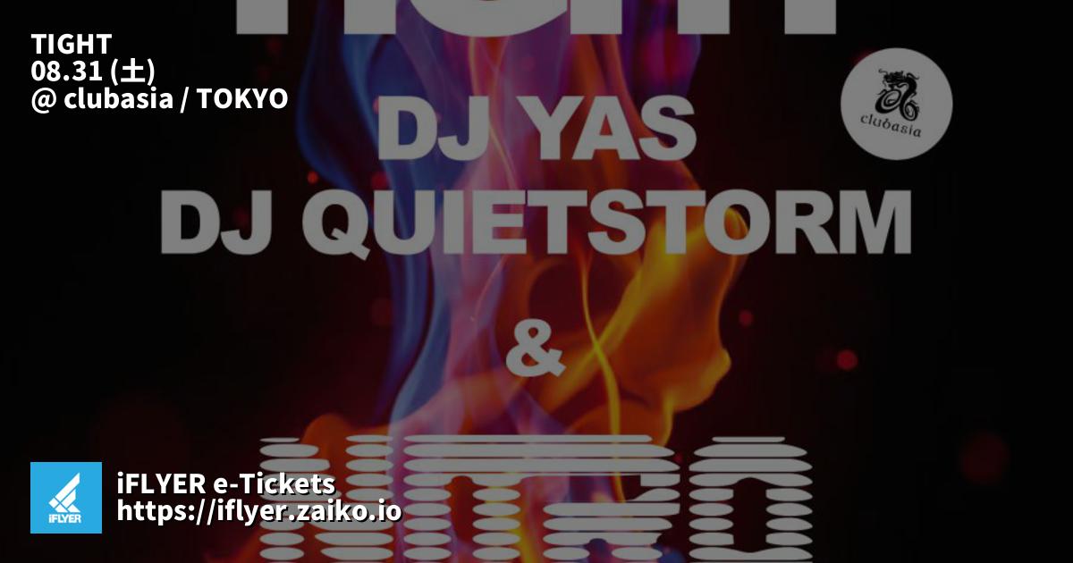 【DJ YAS、スケジュール更新!】@ club asiaにて、 今週末いよいよ開催!