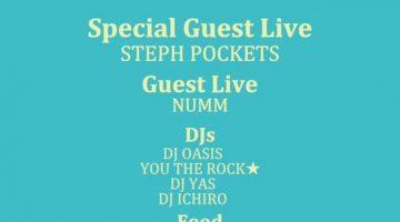 【DJ YAS、スケジュール更新!】毎週第一日曜日の夜は、 カブキラウンジで開催の【neon】へ!!