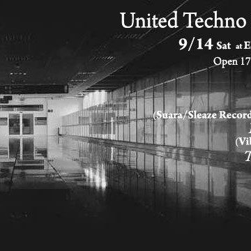 【Hideyoshi、スケジュール更新!】En-sof Tokyoで開催「United Techno Familia」に出演!!