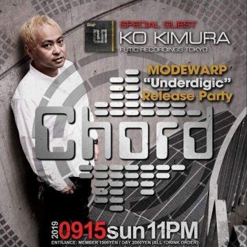 【KO KIMURA、スケジュール更新!】札幌で【MODEWARP】 リリースパーティーを開催!!
