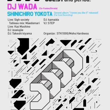 【DJ WADA、スケジュール更新!】渋谷 Dimensionで開催「DDDD 4th Anniversary」に出演!!