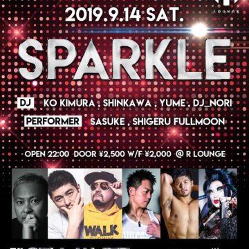 【KO KIMURA、スケジュール更新!】今夜【SPARKLE】@ R Loungeに出演!