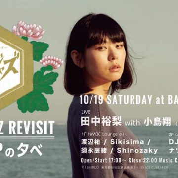 【須永辰緒、スケジュール更新!】恵比寿BATICAにて、 「夜ジャズ-Revisit-」に出演!!