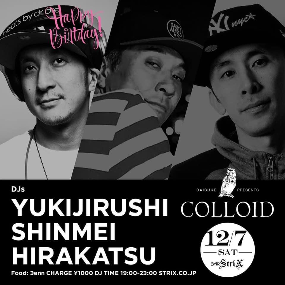 【DJ YUKIJIRUSHI、スケジュール更新!】