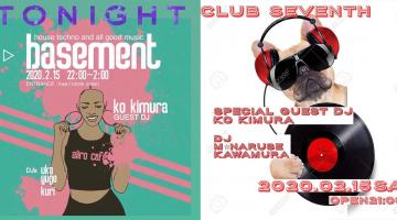 【KO KIMURA、スケジュール更新!】今夜、AiiRO CAFE、CLUB SEVENTHなど、 新宿2丁目で2パーティーに出演!!