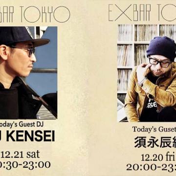 【EXBAR TOKYOニュース!】今夜のEXBAR TOKYOは、 DJ KENSEIが登場!