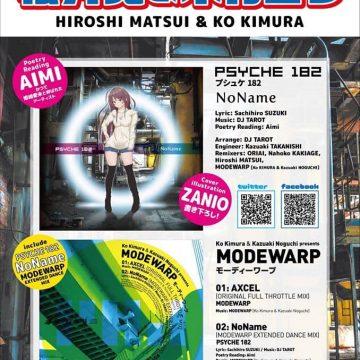 【KO KIMURA、ニュース更新!】