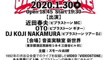 【DJ KOJI NAKAMURA、ニュース更新!】