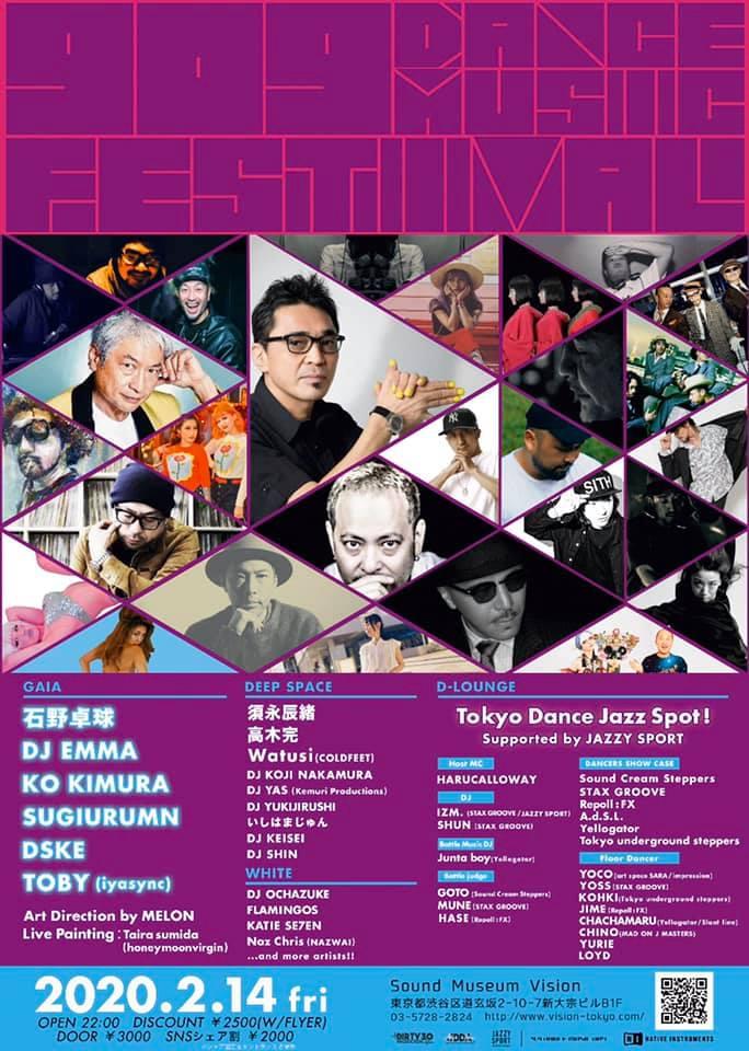 【909 MUSIC FESTIVAL -road to 909-、  今年の9月まで続く東京ダンスミュージック・  シーンの祭典のカウントダウン・イベント、  第一弾の開催が決定!!】