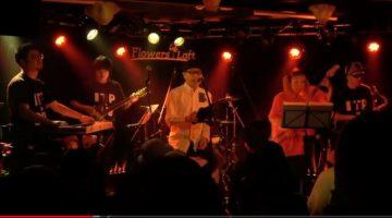 いとうせいこう is the poet @下北沢Flowers Loftでのライブ映像を公開‼️
