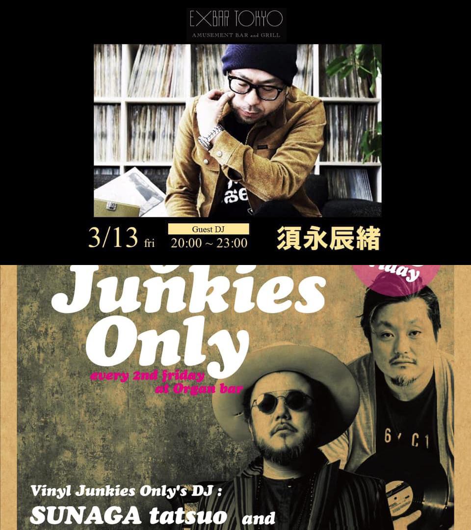 明日金曜日(毎月第二金曜日)、 EXBAR TOKYOと深夜はOrgan barで 「Vinyl Junkies Only」へ出演!!
