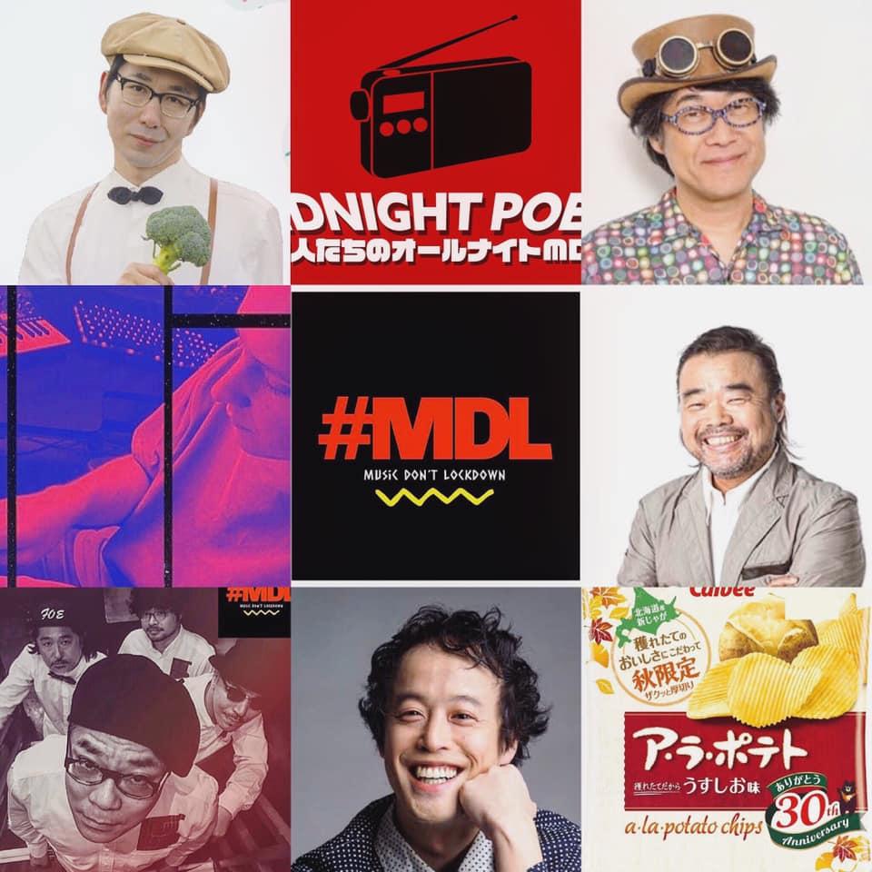 今週末開催のオンラインフェス 「MUSIC DON'T LOCKDOWN」に出演!!