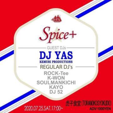 【DJ YAS、スケジュール更新!】