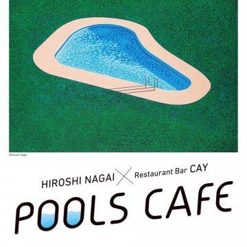 今夜開催の【Pools Cafe】@cayに DJで出演します!!