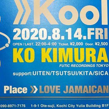今夜、高知で「KooL」が一夜限りの復活!!