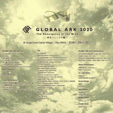 【GLOBAL ARK】へ出演!!