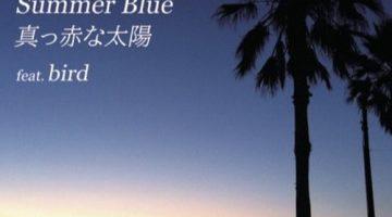 【Watusi、ニュース更新!】本日(8/8)、参加するディスコ・ユニット 【TDO】の7inch限定盤がリリース!!