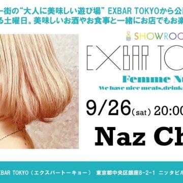 9/26(土)、銀座のEXBAR TOKYOにて、 20:00〜22:00、出演します!