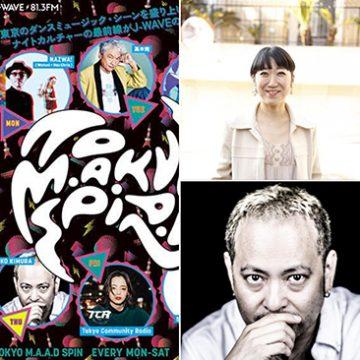 今日深夜3時からは、KO KIMURAの ナビゲートでお届けする J-WAVE、 TOKYO M.A.A.D SPIN!!