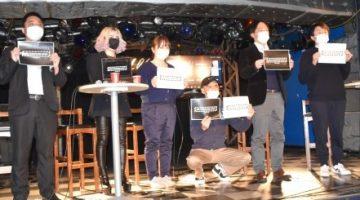 演劇・音楽・映画の各団体が、 それぞれの署名活動を立ち上げへ。