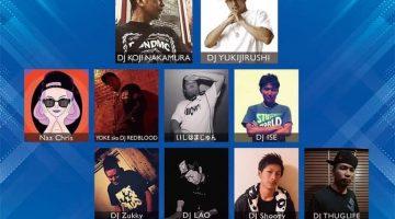 """【DJ KOJI NAKAMURA、スケジュール更新!】DJ KOJI NAKAMURAが レジデントを務める「PLAYAZ""""B""""」が、 渋谷のR Lounge 7Fにて開催!!"""