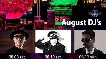 【Watusi、スケジュール更新!】「アートアクアリウム 2019 ~ 江戸・金魚の涼~ &ナイトアクアリウム」DJ出演!!