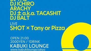 【DJ YAS、スケジュール更新!】 毎月第一日曜日に開催の NEONは、来週日曜日!!