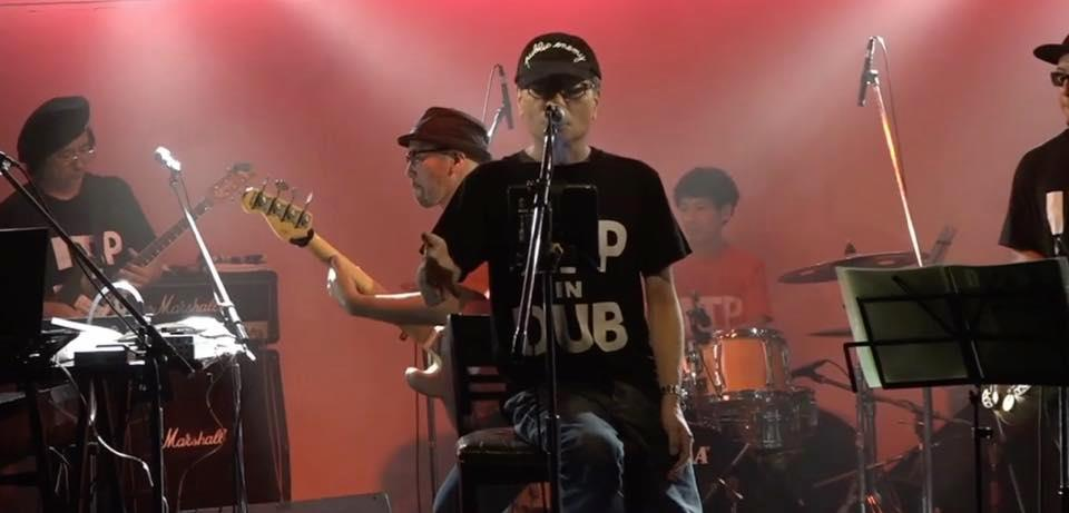 いとうせいこう is the poet 下北沢ERAで行われた無観客配信LIVEの映像が公開されました!