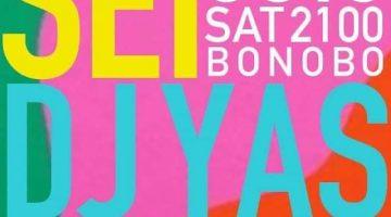 今夜、Bar bonoboにて、 オーナーのSEI & DJ YASのBIRTHDAY BASH、 開催決定!!21:00よりスタート!!
