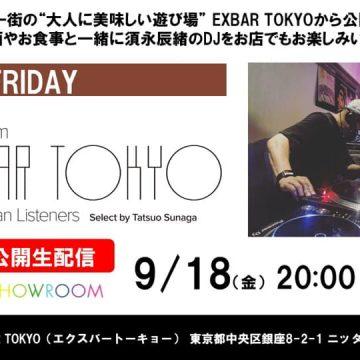 本日、銀座のEXBAR TOKYOにて、 20:00〜22:00、出演します!