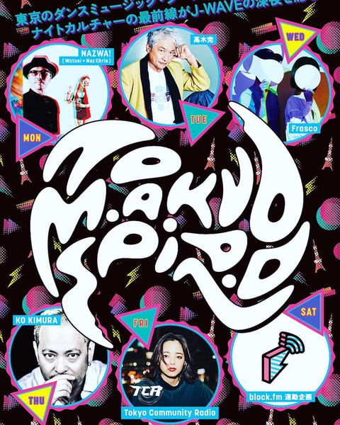 J-WAVE 「TOKYO M.A.A.D SPIN」は、 10月からも放送時間変わらず、 ディープな夜中3時で継続します。