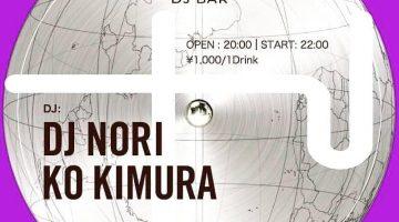 【KO KIMURA、スケジュール更新!】