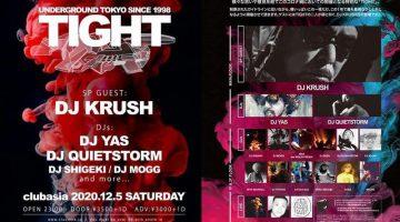 今年初の「TIGHT」、 渋谷 clubasiaで開催